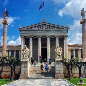 شرایط کار ضمن تحصیل در کشور یونان