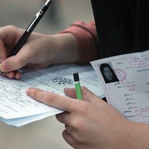 سوالات و پاسخنامه آزمون کارشناسی ارشد علوم سیاسی