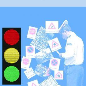 نمونه سوالات امتحان آیین نامه رانندگی با جواب رایگان (دانلود آزمون اصلی)