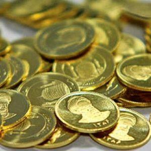 تغییرات جدید سکه و طلا در بازار امروز ( 28 تیر )