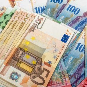 پایان عرضه ارز دولتی به مسافران