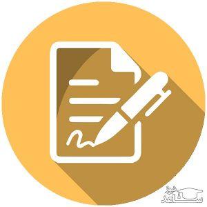 چکیده مقاله را هنگام ارائه به نشریات بین المللی چگونه بنویسیم تا اثر گذار باشد؟