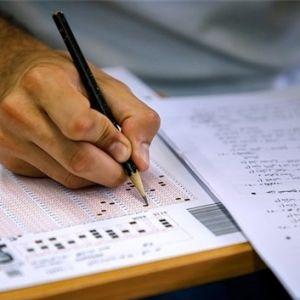 اعلام نتایج آزمون تعیین سطح زبان انگلیسی مقطع دکتری دانشگاه آزاد اسلامی