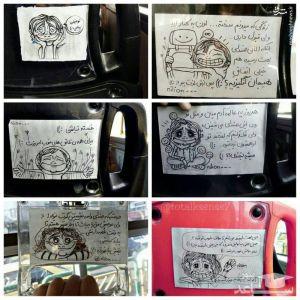 (عکس) هنرنمایی های جالب در اتوبوس های بی آر تی