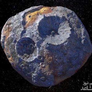 چینی ها یک سیارک را به زمین می آورند!