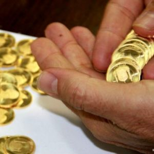 سکه چهار میلیون تومان را رد کرد!
