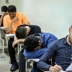 بار سنگین «سوابق تحصیلی قطعی» روی دوش کنکوریها