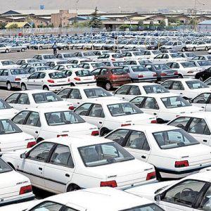 خودرو ۱۰ تا ۱۱ میلیون تومان گران شد/قیمت خودرو در 8 مرداد 97