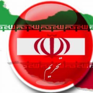 روز ۱۵ مرداد کدام تحریمهای آمریکا علیه ایران بر میگردد؟
