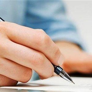 آغاز ثبتنام آزمون دانشنامه فوق تخصصی پزشکی