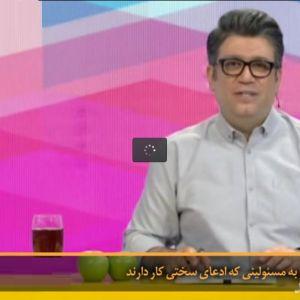 (فیلم) کنایه رشیدپور به مسئولینی که ادعای سختی کار دارند
