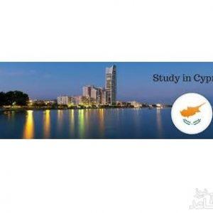 شرایط و مدارک مورد نیاز برای اخذ پذیرش و ویزای تحصیلی کشور قبرس