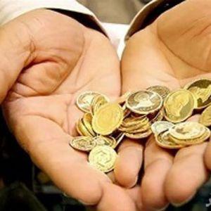 ۲.۶ میلیون سکه جدید در راه بازار/سکه ارزانتر میشود؟