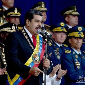 ترور رئیس جمهوری ونزوئلا حین سخنرانی