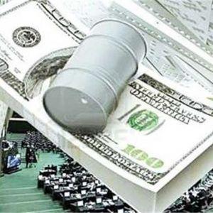 رشد ۷۲ درصدی درآمدهای نفتی دولت + جدول