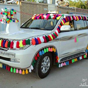 (عکس) تزیین جالب ماشین عروس بختیاری