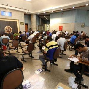 اعلام شرایط کاردانی های بدون آزمون گروه علوم پزشکی کنکور ۹۷