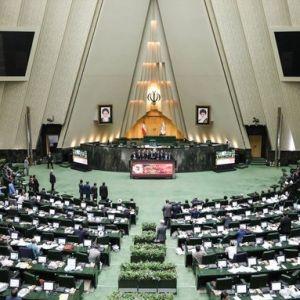 طرح اصلاح سهمیه کنکور خانواده ایثارگران به کمیسیون آموزش بازگشت