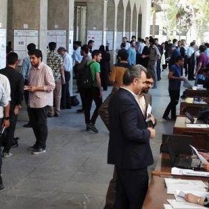 اجرای طرح بخشودگی جرایم دانشجویان بدهکار به صندوق رفاه از ۲۰مرداد