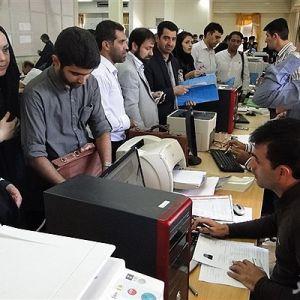 مهلت ثبت نام وام دانشجویان دکتری تخصصی دانشگاه تهران اعلام شد