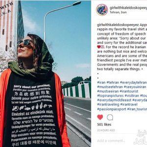 (عکس) عذرخواهی توریست آمریکایی از ایرانیان !