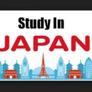 معرفی دانشگاه های برتر کشور ژاپن