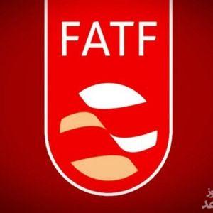 توقیف اموال ۸۰درصد ملت ایران با پذیرش FATF