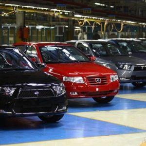 جدیدترین قیمت خودروهای تولید داخل در بازار 22 مرداد