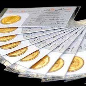 ۱۰ خریدار بزرگ سکه چه کسانی هستند!
