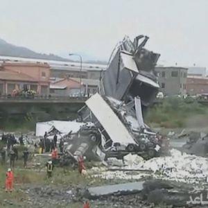 ویدیو -لحظه فرو ریختن پل در جنوا ی ایتالیا