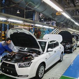 آخرین قیمت روز خودروهای داخلی /24 مرداد