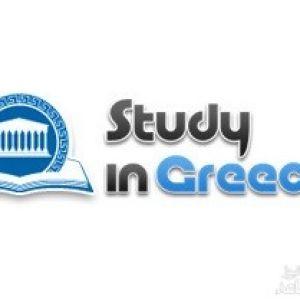 نحوه ارزشیابی مدارک تحصیلی در کشور یونان