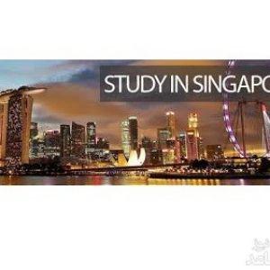 شرایط و مدارک مورد نیاز برای اخذ پذیرش و ویزای تحصیلی کشور سنگاپور