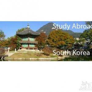 هزینه های تحصیل و زندگی در کشور کره جنوبی