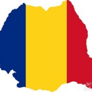 هزینه های تحصیل و زندگی در کشور رومانی