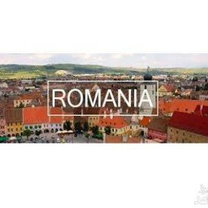 معرفی دانشگاه های برتر کشور رومانی
