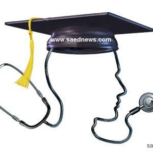 ضرایب آزمون دکتری تخصصی وزارت بهداشت و درمان سال 98-97