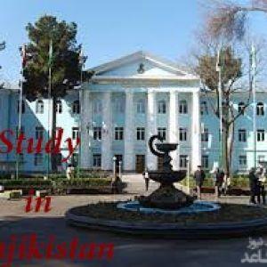 شرایط و مدارک مورد نیاز برای اخذ پذیرش و ویزای تحصیلی کشور  تاجیکستان