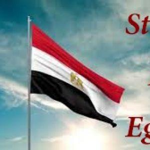 نحوه ارزشیابی مدارک تحصیلی در کشور مصر