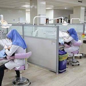 جزئیات شرکت در آزمون پذیرش دستیاری دندانپزشکی