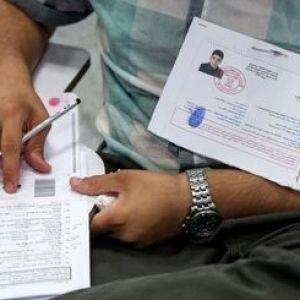 برگزاری آزمون استخدامی دانشگاه های علوم پزشکی