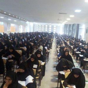 اعلام نتایج تکمیل ظرفیتارشد و دکتری دانشگاه آزاد