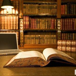بازنگری سرفصل های رشته کتابداری و اطلاع رسانی پزشکی