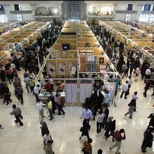 برگزاری نمایشگاه بین المللی کتاب تبریز در آبان 96