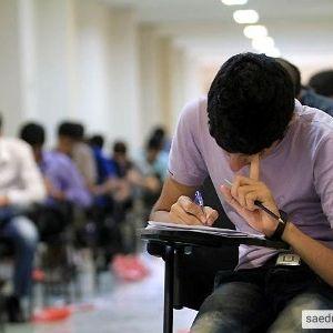 ثبت نام تکمیل ظرفیت دکتری دانشگاه آزاد آغاز شد.