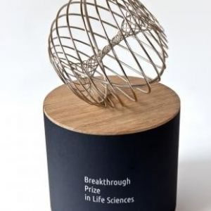 گرانترین جایزه ی علمی سال ۲۰۱۷