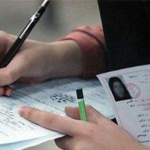 جزئیات آزمون استخدامی پزشکان متخصص