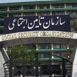 استخدام سازمان تامین اجتماعی در چهار استان
