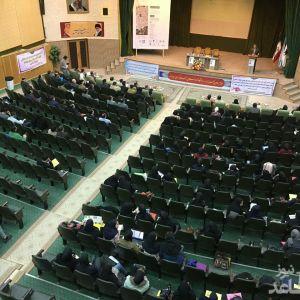 سومین کنگره بین المللی جامع روانشناسی ایران