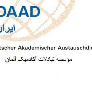 اعطای بورس تحصیلی مشترک ایران و آلمان بهدانشجویان ایران